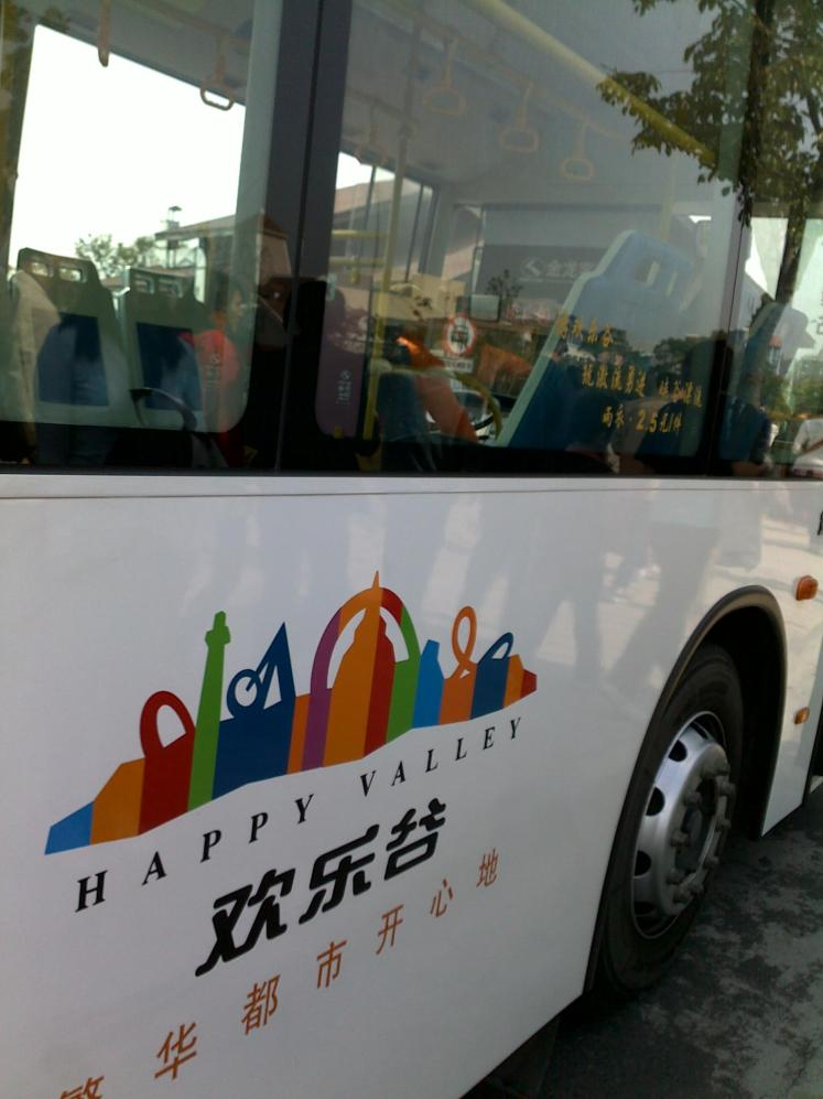 there's a free bus ride from a certain point going to the Happy Valley. . :)