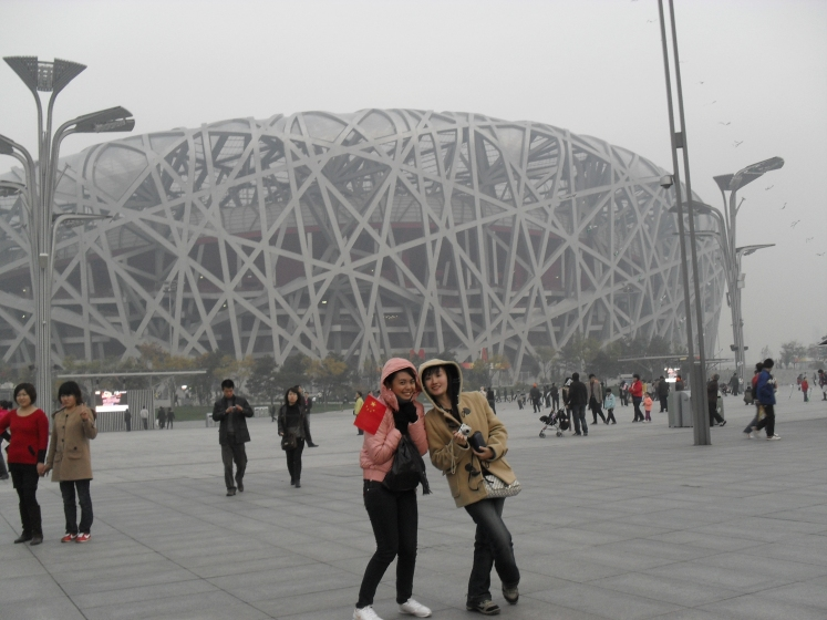 the famous Olympics 2008 stadium in Beijing