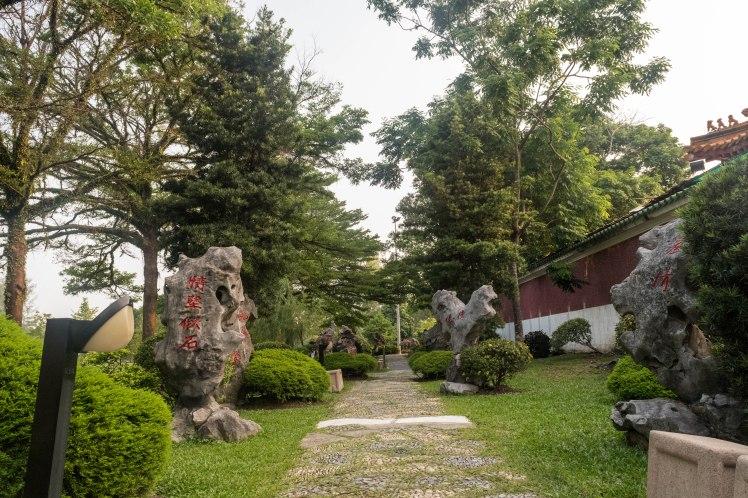 Chinese Garden  - 20