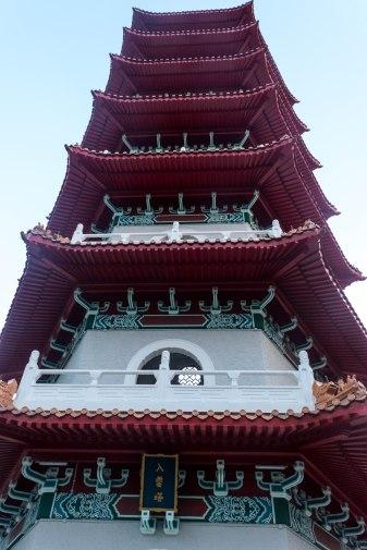 Chinese Garden  - 28