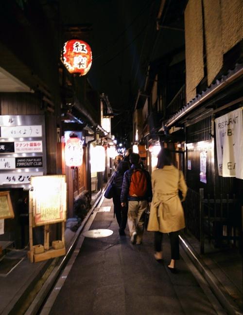 Gion_Pontocho - 10_Fotor
